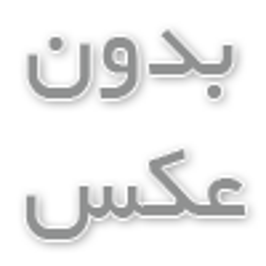 اصطلاحات فارسی انگلیسی731
